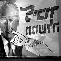 A graffiti drawn on a Benjamin Netanyahu's election poster in Tel Aviv, February 2009.