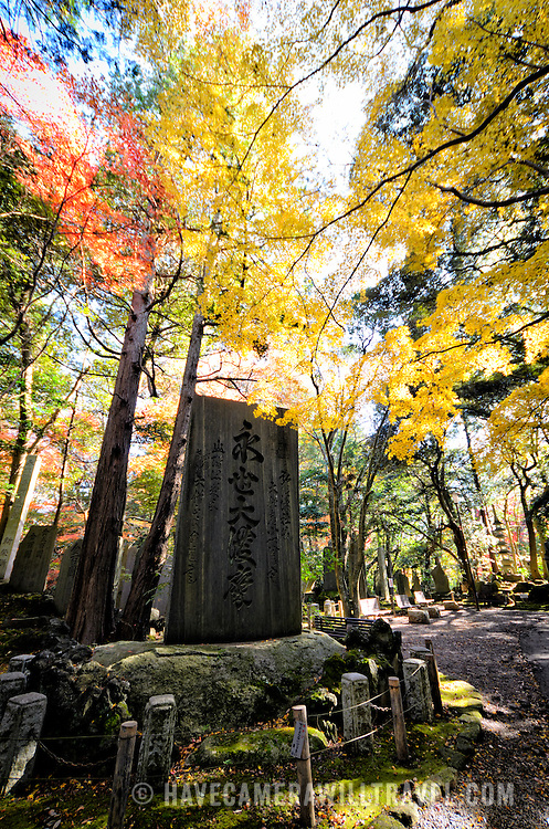 Part of the grounds of Shinshouji. The Narita-san temple, also known as Shinsho-Ji (New Victory Temple), is Shingon Buddhist temple complex, was first established 940 in the Japanese city of Narita, east of Tokyo.. The complex includes extensive landscaped gardens.