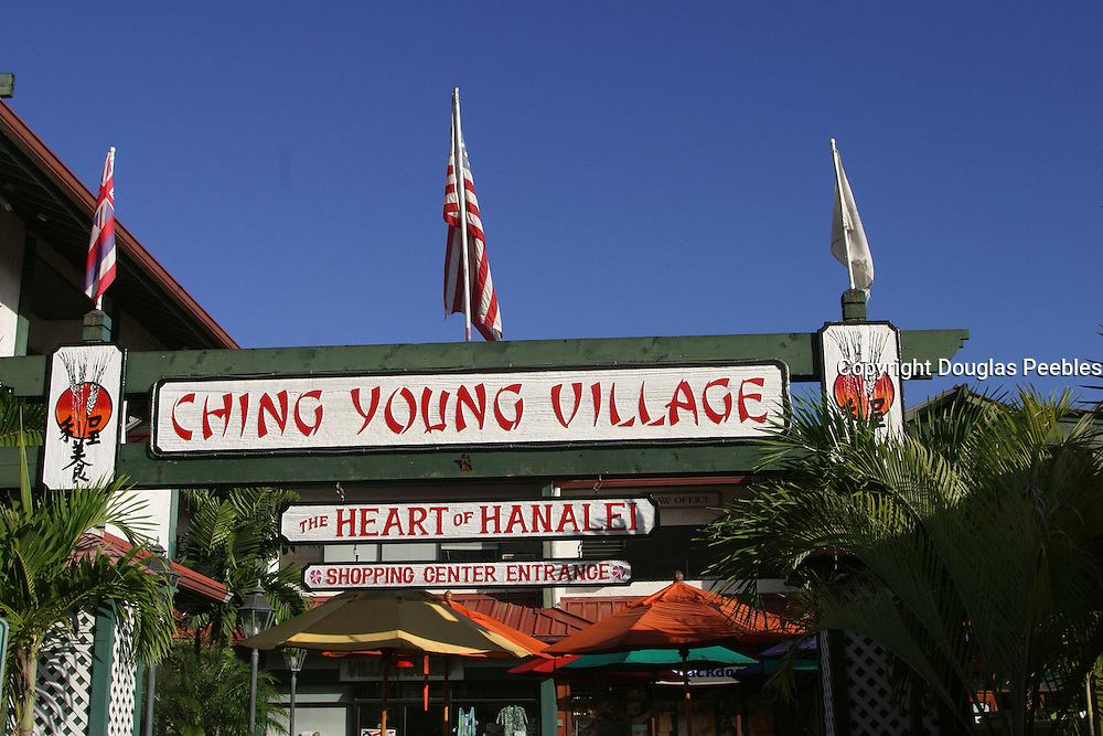 Ching Young Village, Hanalei, Kauai<br />
