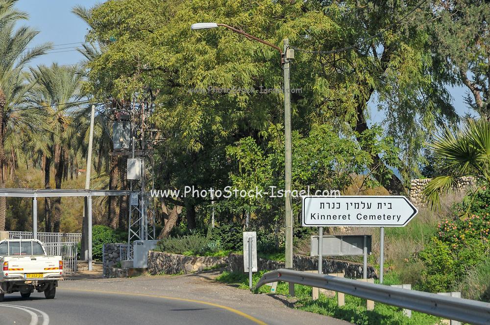 Israel, Sea of Galilee, the entrance sign to Kibbutz Kinneret Cemetery