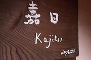The sign in the entrance to Kajitsu.