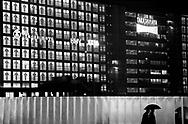 Takashimaya Times Square seen from the South Exit of Tokyo's Shinjuku Station.