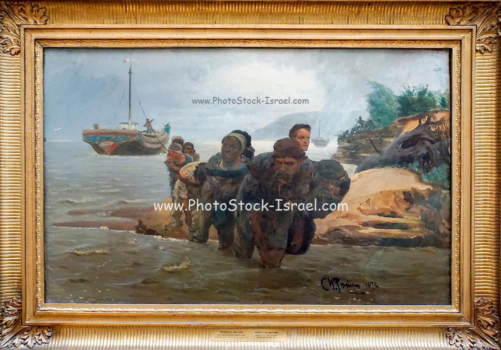 """Repin, Ilja (1844 - 1930): """"Volga Barge Haulers in a Ford"""", oil on canvas, (1872 )Painting on display at the State Tretyakov Gallery (GTG) an art gallery in Moscow, Russia, the foremost depository of Russian fine art in the world."""