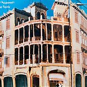 Beirut, Rebuilding Dreams.War damaged buildings on the old Green Line.Rue Monot. Beirut. Lebanon