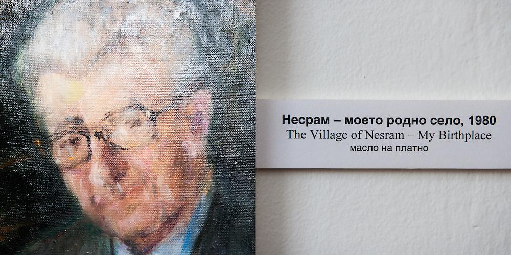 Kiro Gligorov / The village of Nesram - my birthplace