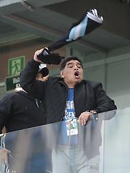 NIZHNY NOVGOROD, June 21, 2018  Former soccer player Diego Maradona of Argentina cheers prior to the 2018 FIFA World Cup Group D match between Argentina and Croatia in Nizhny Novgorod, Russia, June 21, 2018. (Credit Image: © Yang Lei/Xinhua via ZUMA Wire)