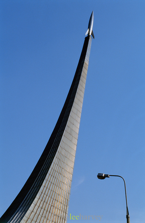 Monument to the Conquerors of Space, Star City, Moscow, Russia