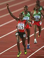 Friidrett. VM 2001 Edmonton. KAMATHI, Charles       Kenia<br />              Leichtathletik   WM 2001   10.000m Finale