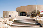 Israel, Mitzpe Ramon, The Ramon crater visitor's centre