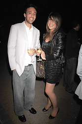 PHINEAS LAMBERT and LUCY PIERSON at a Summer BBQ for Kitts nightclub hosted by Chalie Gilkes and Duncan Stirling at the Hurlingham Club, London on 31st August 2007.<br /><br />NON EXCLUSIVE - WORLD RIGHTS