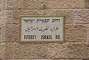 Israel, Jerusalem, Tiferet Israel road sign May 2008