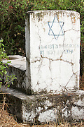 Africa, Ethiopia, Gondar, Wolleka village, The Beta Israel (the Jewish community) cemetery