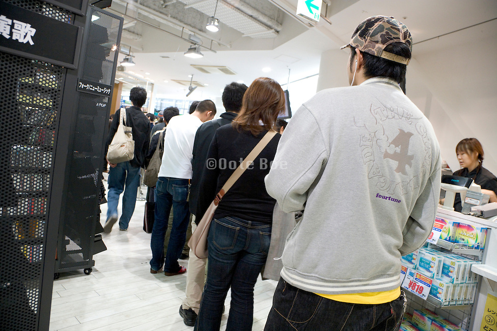line with young people at a super store Tokyo Japan