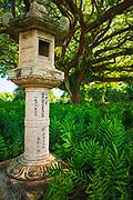 Japanese lantern at Lili'uokalani Park and garden, Hilo, The Big Island, Hawaii USA