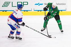 Pance Ziga of HK Olimpija during Ice hockey match between HK SZ Olimpija and SHC Fassa Falcons in Round #20 of Alps Hockey League 2020/21, on February 16, 2021 in Hala Tivoli, Ljubljana, Slovenia. Photo by Vid Ponikvar / Sportida