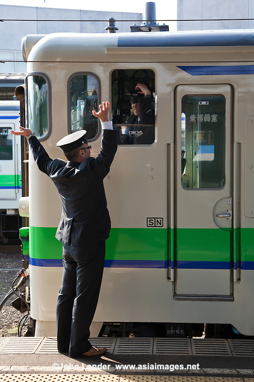 Japan Railways Conductors