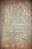 Inscribed pillar from 425-400 B.C with the longest know Lycian inscriptions. The inscription commemorates the wars fought by Kherei, a prince of Lycia. Xanthos UNESCO World Heritage Archaeological Site, Turkey