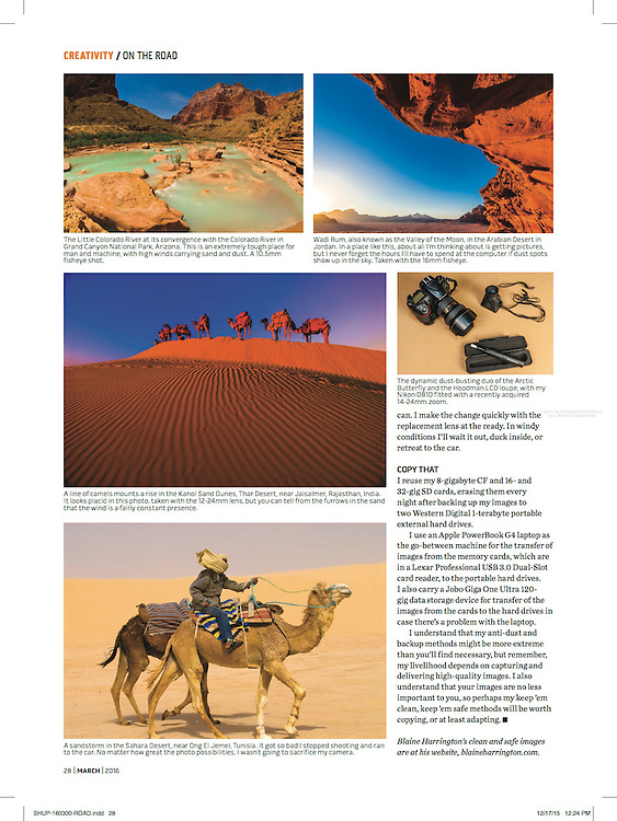 """Blaine Harrington's column """"On the Road"""" in the March 2016 issue of Shutterbug Magazine, titled """"Dust Never Sleeps"""", discusses cleaning camera sensors and backing up photos on location."""