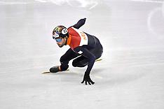 Short Track Skating - 22 Feb 2018