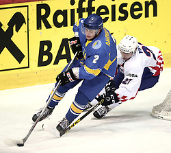 18.04.2016, Dom Sportova, Zagreb, CRO, IIHF WM, Ukraine vs Kroatien, Division I, Gruppe B, im Bild ANDREIKIV Vitali, MIRIC Tadija // during the 2016 IIHF Ice Hockey World Championship, Division I, Group B, match between Uraine and Croatia at the Dom Sportova in Zagreb, Croatia on 2016/04/18. EXPA Pictures © 2016, PhotoCredit: EXPA/ Pixsell/ Sanjin Strukic<br /> <br /> *****ATTENTION - for AUT, SLO, SUI, SWE, ITA, FRA only*****