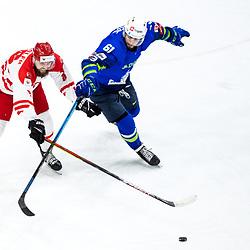 20210520: SLO, Ice Hockey - Beat 19 IIH Tournament, Slovenia vs Poland