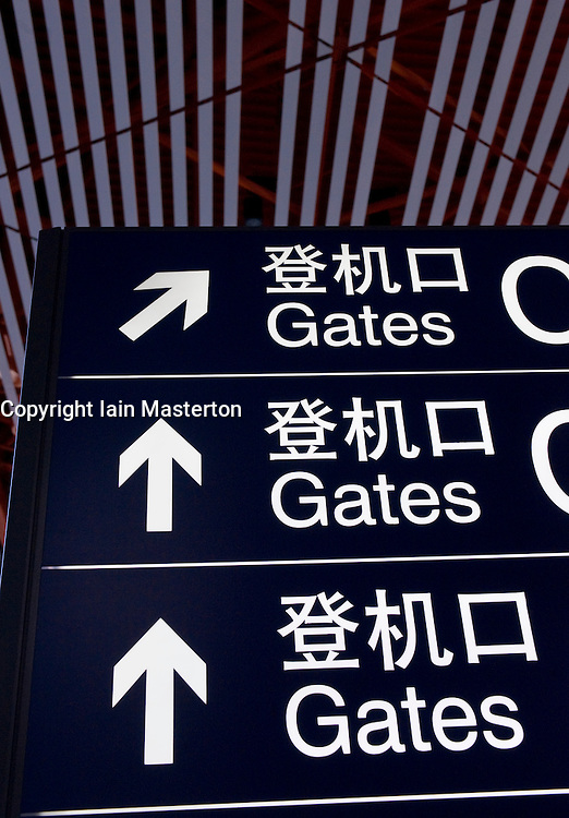 Detail of sign board showing directions to departure gates at Beijing International Airport Termainal 3