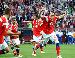 MOSCOW, June 14, 2018  Russia's Artem Dzyuba (1st R) celebrates his goal against Saudi Arabia during the opening match of the 2018 FIFA World Cup in Moscow, Russia, on June 14, 2018. (Credit Image: © Yang Lei/Xinhua via ZUMA Wire)
