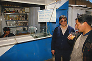 Giant Titicaca Frog Juice Stand<br />Telmatobius culeus<br />Lake Titicaca. border BOLIVIA AND PERU.  South America<br />Carlos Calmet's projetc