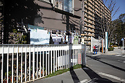 Tokyo Japan casual neighborhood street view