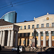 Mongolia. national library in the city center of  Ulaanbaatar,  .