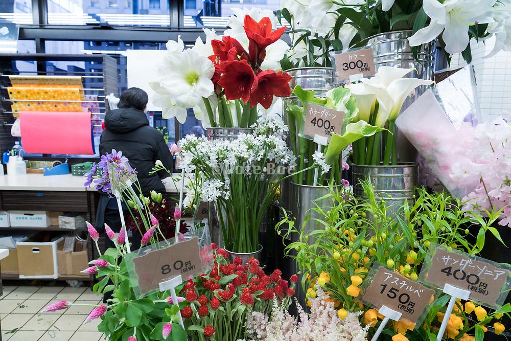 inside a flower shop Kyoto Japan
