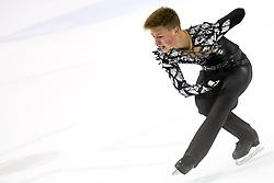 Alexander Petrov of Russia at ISU Junior Grand Prix of Figure Skating Ljubljana Cup 2014 on August 29, 2014 in Hala Tivoli, Ljubljana, Slovenia. Photo by Matic Klansek Velej / Sportida