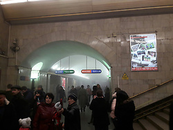 April 3, 2017 - St. Petersburg, Russia - Smoke fills the blast site at a metro station in St. Petersburg, Russia. At least 10 people were killed, 50 injured and 7 stations were shut down after blasts. (Credit Image: © Xinhua via ZUMA Wire)