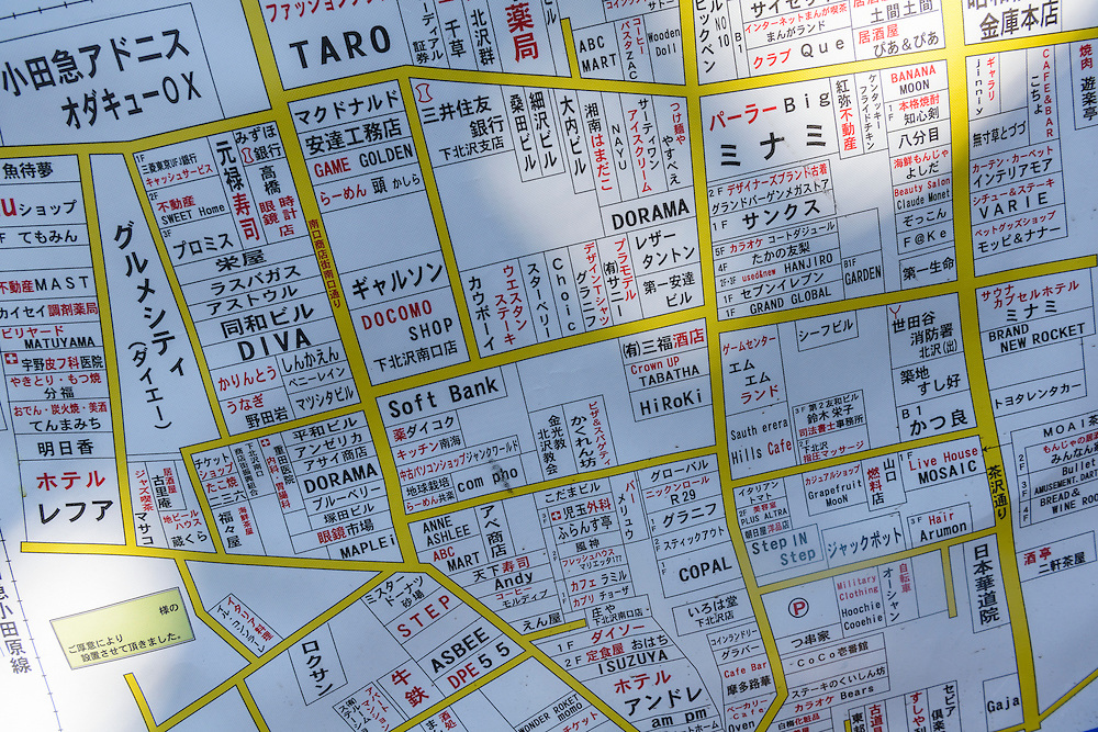 Map on the street, Shimokitazawa, Tokyo, Japan, November 1, 2012. Shimokitazawa is a fashionable area popular with students and packed with cool bars, restaurants, shops and music venues.
