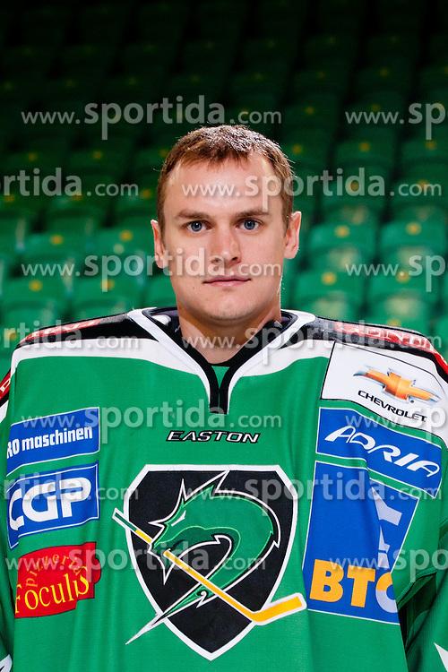 Jean-Philippe Lamoureux, member of HDD Tilia Olimpija ice-hockey team for season 2011/2012 at official photo shooting in Hala Tivoli, Ljubljana, on August 16, 2011, in Ljubljana, Slovenia. (Photo by Matic Klansek Velej / Sportida)