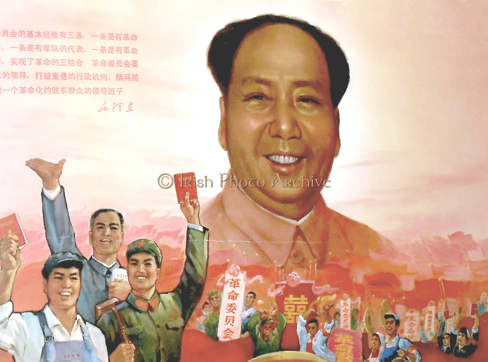 1968 Cultural Revolution, Chinese Communist poster. Shows workers and soldier with the 'Thoughts of Chairman Mao Tse Tung' (Mao  Zedung). Mao's face replaces the sun. The slogan reads' Revolutionary committees are good'.