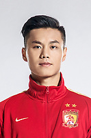 **EXCLUSIVE**Portrait of Chinese soccer player Feng Boxuan of Guangzhou Evergrande Taobao F.C. for the 2018 Chinese Football Association Super League, in Guangzhou city, south China's Guangdong province, 7 February 2018.