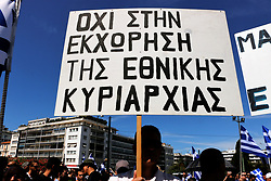 June 15, 2018 - Athens, Greece - A protester holding a poster during the demonstration..Greek Patriots rally at syntagma square against the agreement between Greek government and the government of Fyrom. (Credit Image: © Helen Paroglou/SOPA Images via ZUMA Wire)