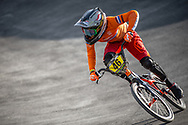 #46 during practice at the 2018 UCI BMX World Championships in Baku, Azerbaijan.