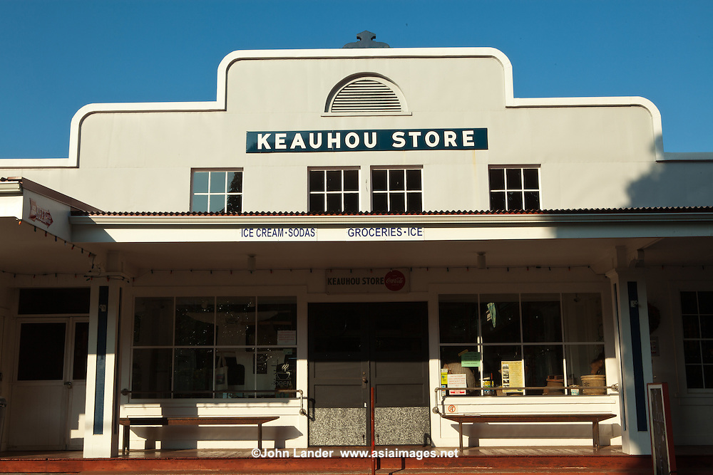 Keauhou Store - Hawaiian architecture is a distinctive style of architectural arts developed and employed primarily in the Hawaiian Islands of the present-day United States ? buildings and various other structures indicative of the people of Hawai?i and the environment and culture in which they live. Though based on imported Western styles, unique Hawaiian traits make Hawaiian architectural styles stand alone against other styles. Hawaiian architecture reflects the history of the islands from antiquity through the kingdom era, from its territorial years to statehood and beyond.