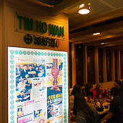 Tim Ho Wan the first Michelin star fast food restaurant in Hong Kong