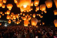 Taiwan - Pingxi Sky Lantern Festival
