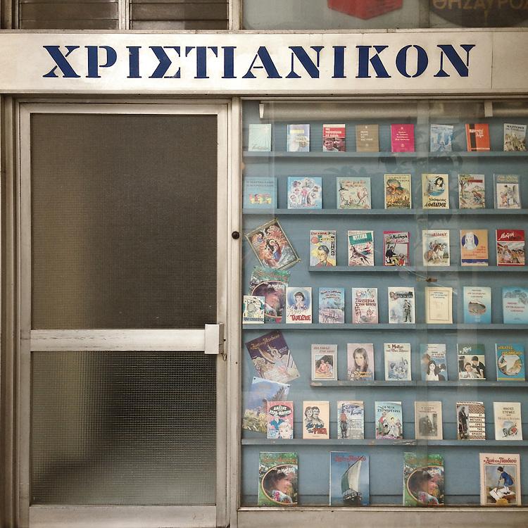An open religious bookstore in Plateia Karytsi, Athens.