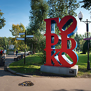 Gorky park installation, Moscow, Russia