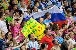 Young fans of Slovenia during handball match between National teams of Slovenia and Hungary in play off of 2015 Men's World Championship Qualifications on June 15, 2014 in Rdeca dvorana, Velenje, Slovenia. Photo by Urban Urbanc / Sportida