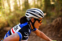 Image from National MTB Series #NatMTB6. Brought to you by Advendurance. Captured by Daniel Coetzee for www.zcmc.co.za