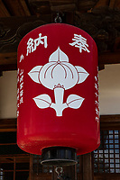 Lantern and Crest at Temple 76 Konzoji is on the Marugame plains and belongs to the Tendaijimon Sect, unlike most of the temples along the pilgrimage which are of the Shingon Sect.  Konzoji Temple was built in 774 by Wake Dozen, grandfather of the Buddhist monk Chisho Daishi Enchin.  He carved a statue of Healing Buddha as the principal object of worship and enshrined it at the temple. Chisho Daishi was deeply involved with Kobo Daishi, and served as the fifth abbot of Enryakuji Temple in Kyoto.  On the temple grounds there is a popular Sand-Stepping Hall where visitors can step on sand taken from each of the 88 temples.  After the grandeur of nearby Zentsuji, it is a tough act to follow.  Nevertheless, Konzoji has its own modest charm.