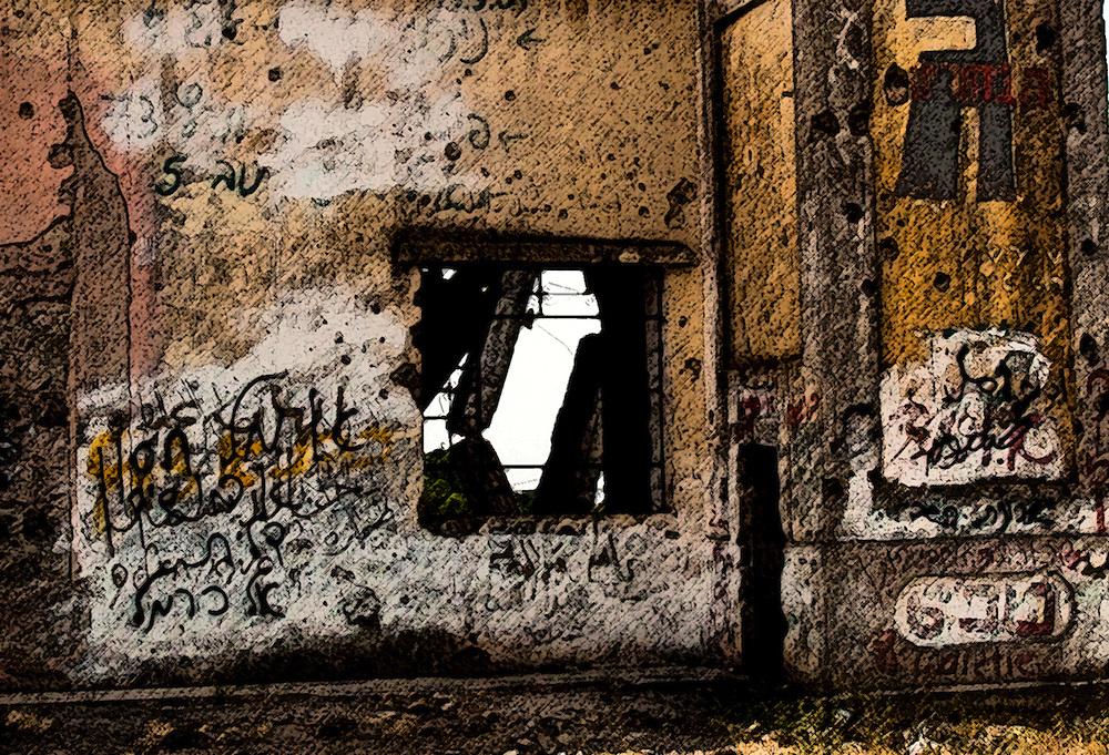 old mosque wall graffiti hebrew arabic