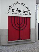 Portugal, Belmonte, The Jewish Quarters