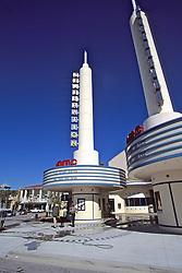 Amc Movie Theater